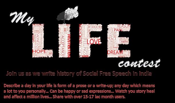 My Life... Contest